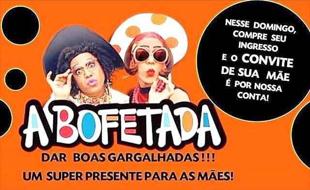 Teatro Jorge Amado