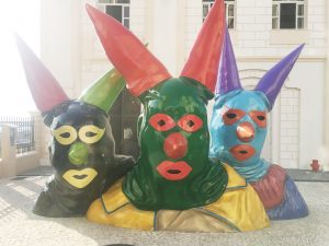 Casa do Carnaval da Bahia