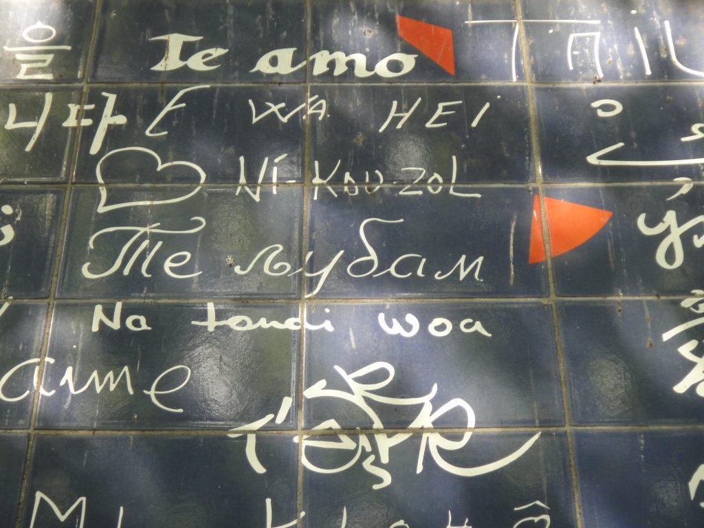 Muro do Eu te amo - Paris