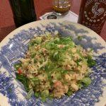 Conceição Discos & Comes | Onde comer em São Paulo