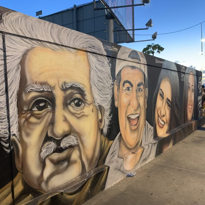 Muro da Barra