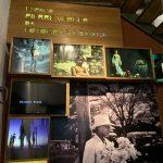 Espaço Pierre Verger da Fotografia Baiana | Museus da Barra
