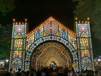 Iluminacao Natal Campo Grande