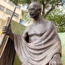 Mahatma Gandhi Salvador