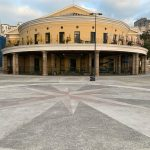 A nova Praça Cayru: o que ela traz de bom, o que poderia ser melhor, o que será problemático